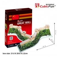 PUZZLE 3D RIPRODUZIONE GRANDE MURAGLIA CINESE 55 PEZZI CM 48  X 18 X H 12,5